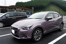 熊野詣【紀伊半島一周】
