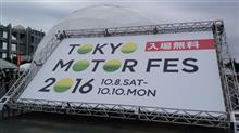 東京モーターフェス!