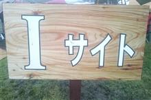 ムーブログ(*´∀`*)ノNo.65 10月の3連休は・・・