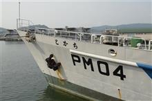 PM-04 とかち  第一管区海上保安部(広尾)