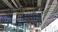 またまた大阪だよ