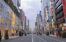 華麗な転身を見せた日本経済、独自の経済圏のもと今なお世界経済の中心に=中国報道