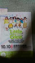Little Glee Monster長野公演参戦