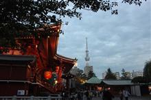 東京旅行 1日目