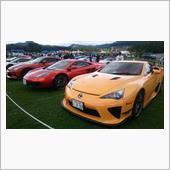 山形スーパーカーミーティング ...