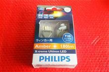 PHILIPS X-treme Ultinon LED Amber T20