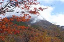 秋色に染まる那須岳へ