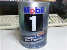 Mobil 1 !!!!!