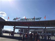 2016 F1 in Suzuka