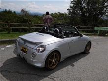 茶臼山へドライブへ♪