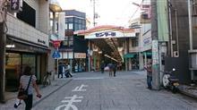 尾道の商店街〰。