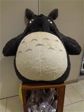 巨大なトトロ