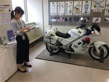 北海道警察本部見学!