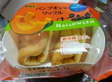 ハロウィンなお菓子、パンプキーン🎃なワッフル