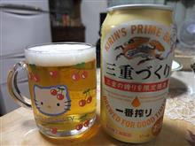 一番絞り47都道府県のビール(No.20 三重)