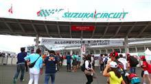 F1日本GPへふらっと