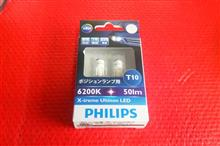 PHILIPS X-treme Ultinon LED T10 360°CeraLight™