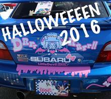 2016/10/31(月)リトでびッ!HALLOWEEN2016☆平日の部
