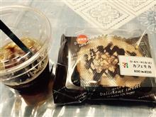 ロールケーキになったカフェモカ