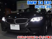 BMW Z4(E89) ナビキャンセルなどコーディング施工