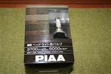 PIAA製LEDヘッドライト用バルブ
