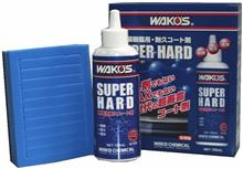 WAKO'S SUPER HARD。