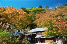 2016年秋の旅、紅葉と秘湯を探しに奥鬼怒、那須へ(1)