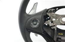 ホンダヴェゼル/S660用ドライカーボン製パドルシフトカバーのデザインが完成しました