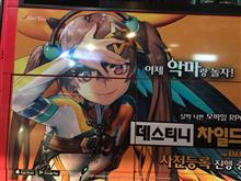 韓国からアンニョンハセヨ PART4