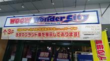 スーパーオートバックス京都ワンダーさん