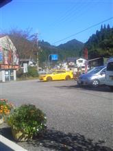お山のカフェ