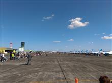 エアフェスタ浜松2016 ブルーインパルス事前訓練飛行