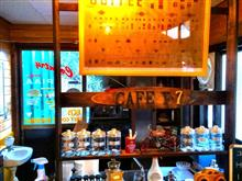 CAFE T.7