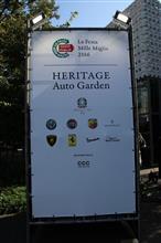 HERITAGE Auto Garden