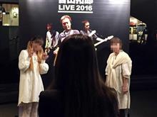 吉田拓郎LIVE2016 大宮ソニックシティー