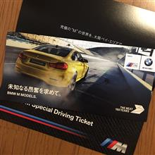 BMW M DRIVING DAYS 2016☆