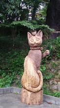 秋の味覚探訪と、猫寺と。