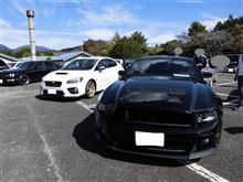 第3回富士山オフ会(ドライブインもちや)