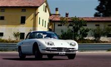 Lamborghini Polo Storico: 350 GT restored