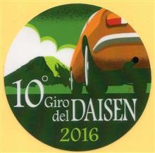 10a Giro del DAISEN ① Day 1