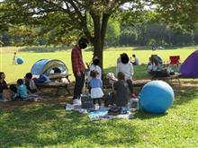 国営武蔵丘陵森林公園へピクニック