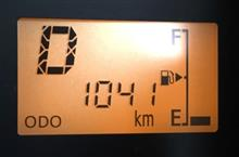 燃費記録 5