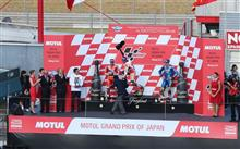 2016 MotoGP 日本GP観戦