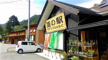 下仁田町に向かって、、、