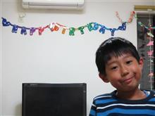 真澄 8歳の誕生日