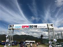 みんカラオープンミーティング2016 in 山中湖