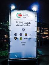 今年も代官山HERITAGE Auto Garden