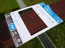 みんカラオープンミーティングIN2016に参加