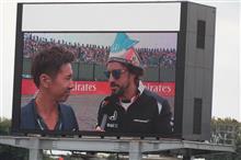 F1 2016 日本GP 現場散策 日曜昼 ドライバーズパレード