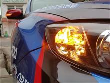 LED ポジションランプ & LEDウインカー 装着